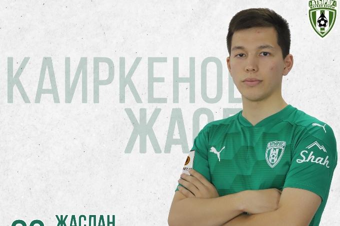 «Атырау» «Астана» ойыншысымен толықты