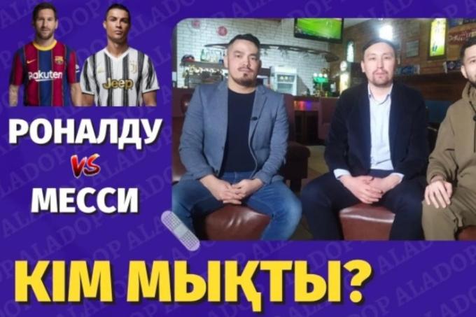 Подкаст. ҚПЛ, Ұлттық құрама және ТОП 4 чемпионаты
