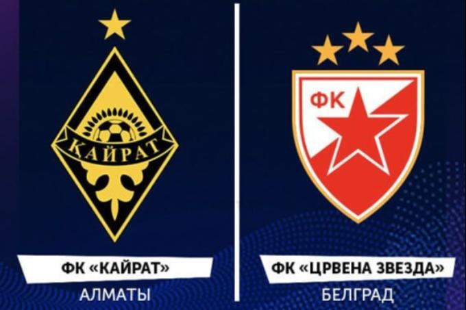«Қайрат» Чемпиондар лигасының үшінші ірктеу кезеңіне өткен жағдайда қай командамен ойнайтыны белгілі болды