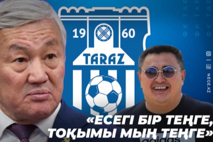 «Тараз» футбол клубының құпиясын Сапарбаев біле ме?