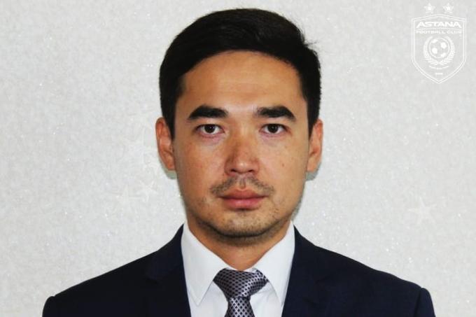 «Астана» клубына жаңа директор тағайындалды