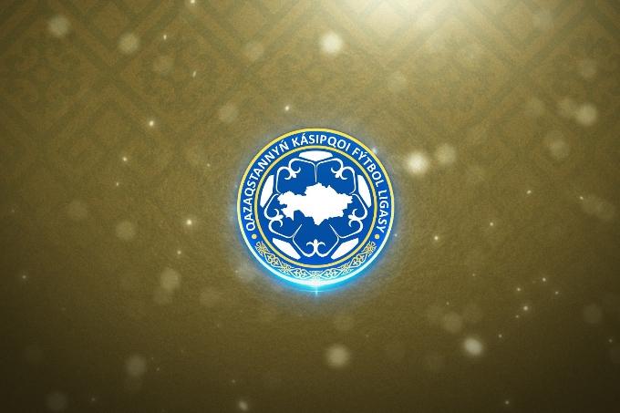 Бірінші лиганың жаңа маусымға арналған күнтізбесі жарияланды